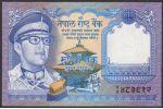 NEPAL 22a4