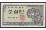 SOUTH KOREA 29a