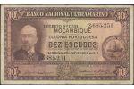 MOZAMBIQUE 95