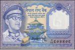 NEPAL 22a5