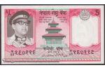 NEPAL 23a2