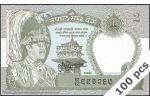 NEPAL 29b3