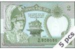 NEPAL 29b4