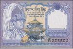 NEPAL 37b
