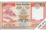NEPAL 60b