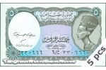 EGYPT 190Ab