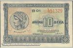 GREECE 314