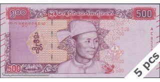 MYANMAR NEW
