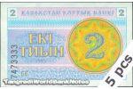 KAZAKHSTAN 2a