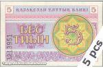 KAZAKHSTAN 3a
