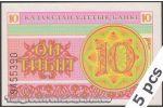 KAZAKHSTAN 4a