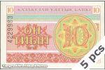 KAZAKHSTAN 4b
