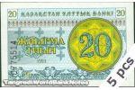 KAZAKHSTAN 5a