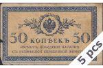 RUSSIA 31
