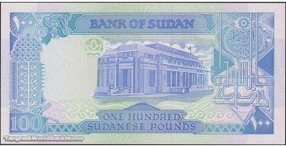SUDAN 50a