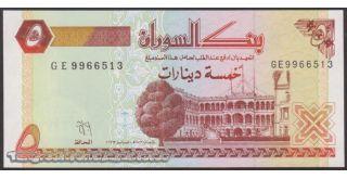 SUDAN 51a