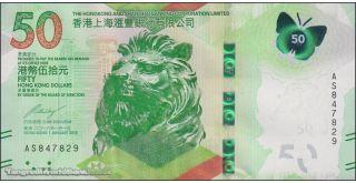 HONG KONG (HSBC)