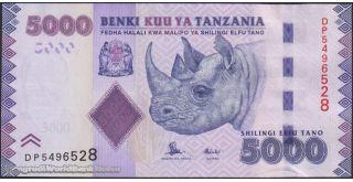 TANZANIA 43b