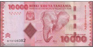 TANZANIA 44a